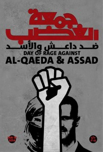 day-of-rage-against-al-qaeda-assad-204x300