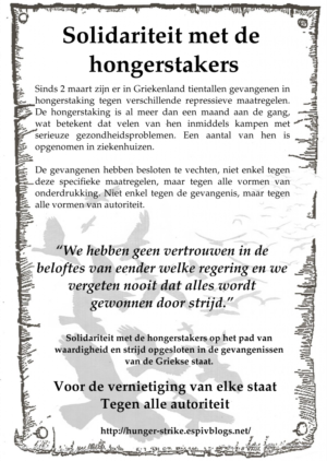poster-hunger-strikers-holland